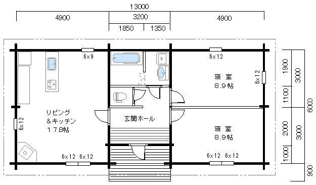 FW-136 横長タイプ