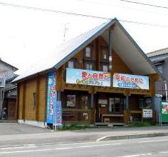 選挙事務所ログハウス(新潟市内)