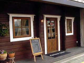 ログ壁の喫茶店1